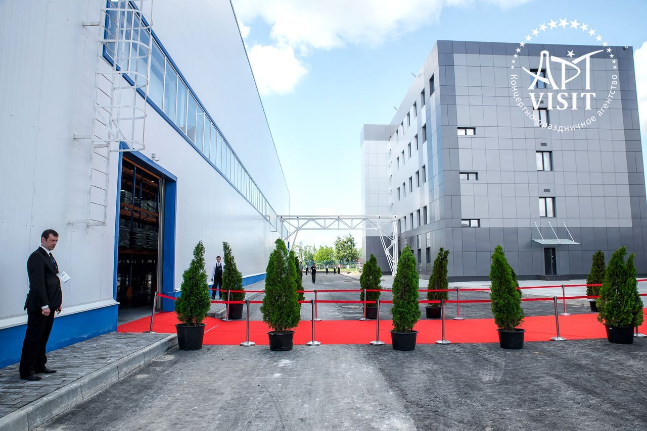 организация открытия завода