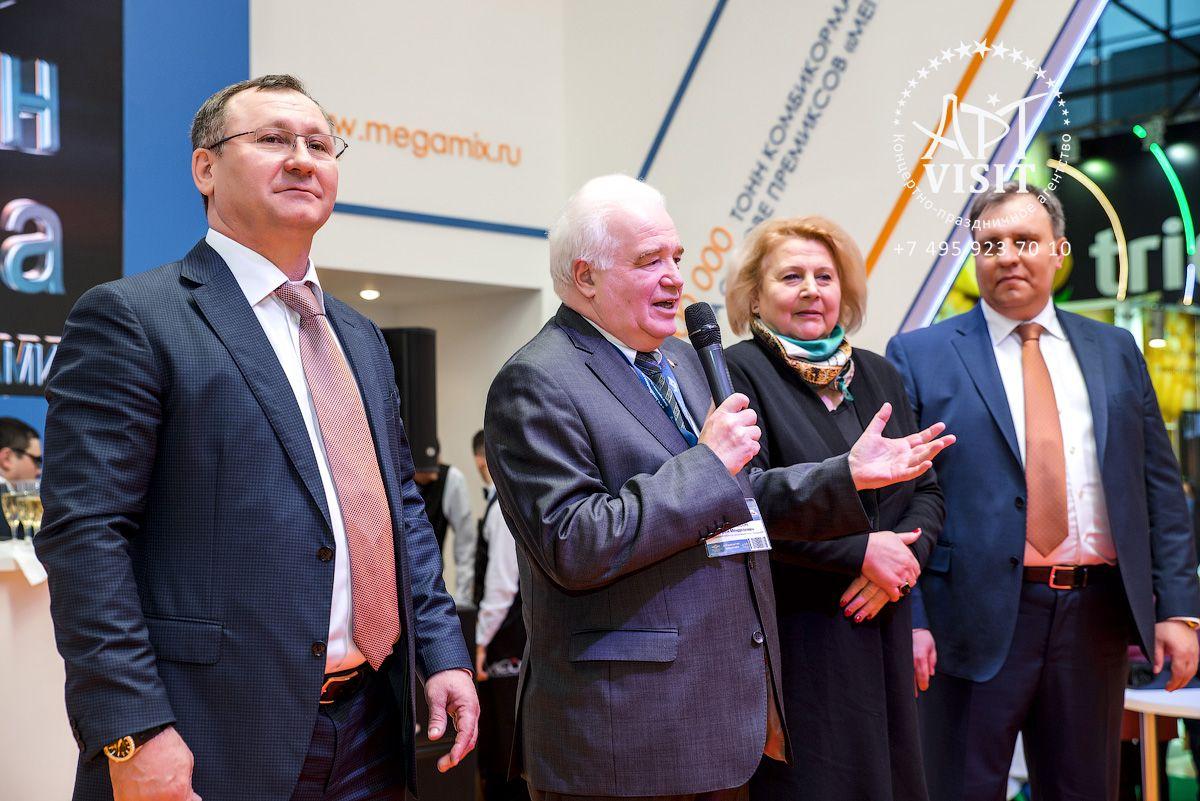 Организация выставки, презентации