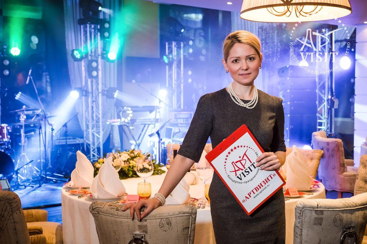 Организация Юбилея г.Москва - Event агентство АРТВИЗИТ
