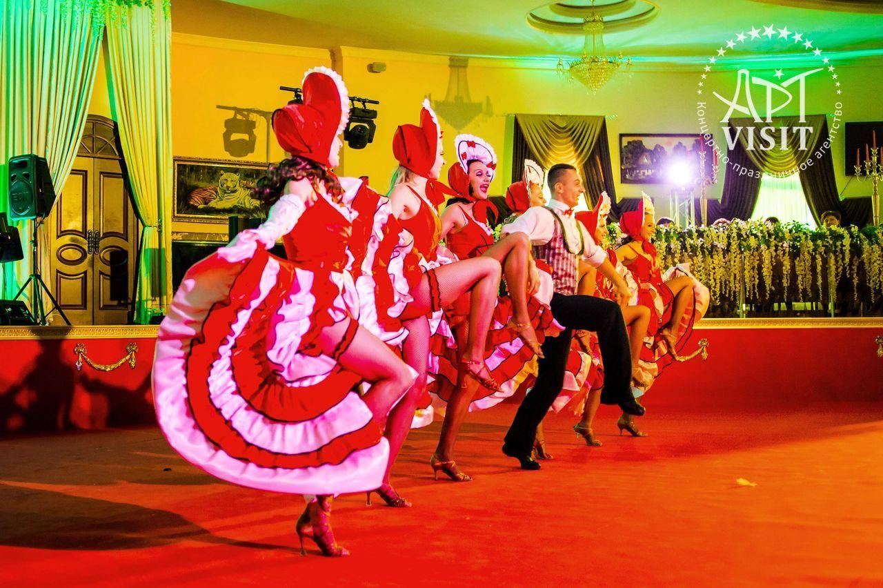 танцевальный балет