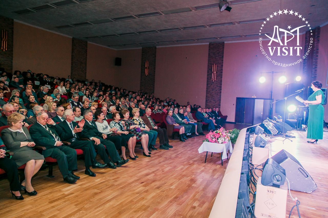 Организация юбилея компании - Event агентство АРТВИЗИТ