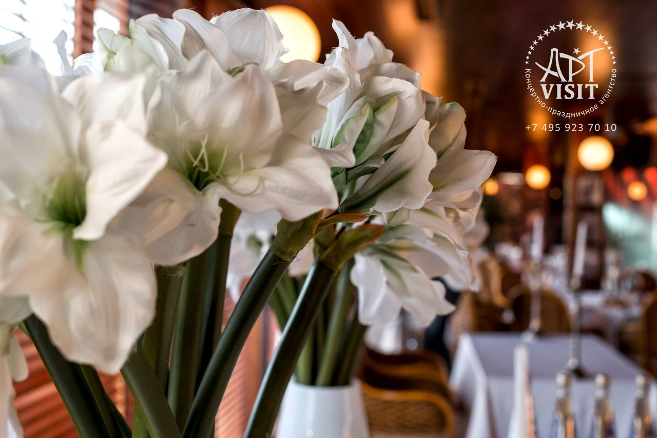 Организация юбилейного торжества - Event агентство АРТВИЗИТ